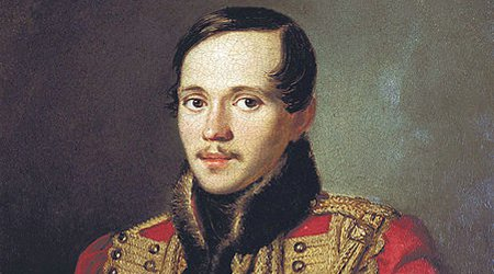Image of Reading Group: A Hero of Our Time by Mikhail Lermontov