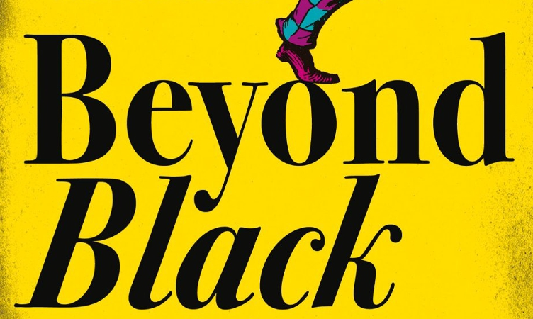 Image of Reading Group: Beyond Black